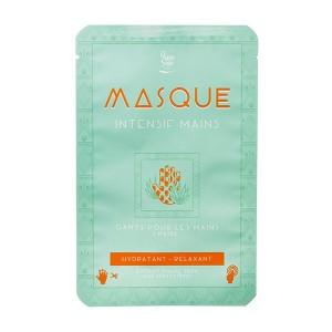 Peggy Sage Masques hydratants pour les mains x2, Soin des mains