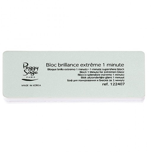 Peggy Sage Bloc brillance extrême 1 minute Multicolore, Polissoir ongles