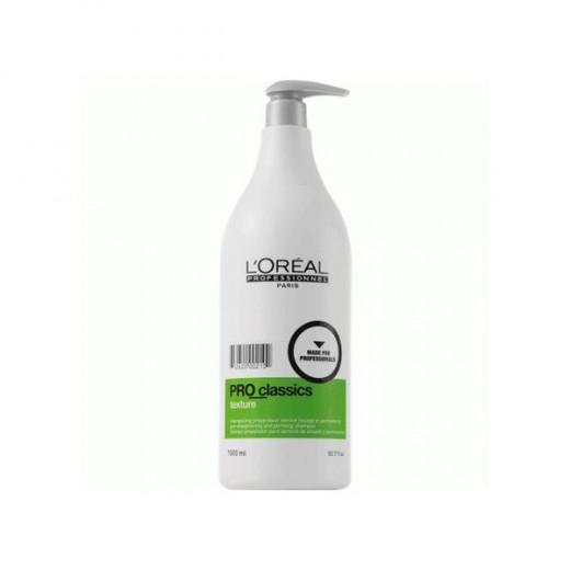 Shampooing optimiseur préforme pro classic l'oréal 1500ml