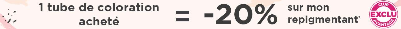 Catégorie barre Horizontale - ColoRepig - Particuliers